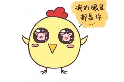 2021年属鸡人的全年运势查询:鸿星相照,事业顺顺利利