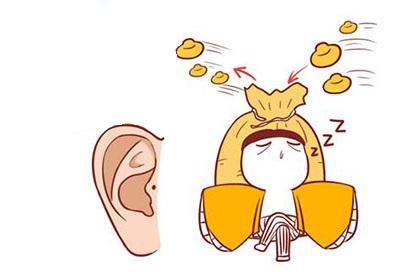 面相分析耳垂大的人真的有福气吗?