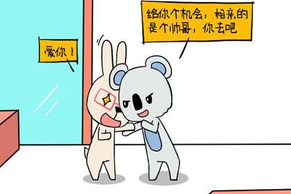 巨蟹座本周星座运势查询【2018.12.31-2019.01.06】