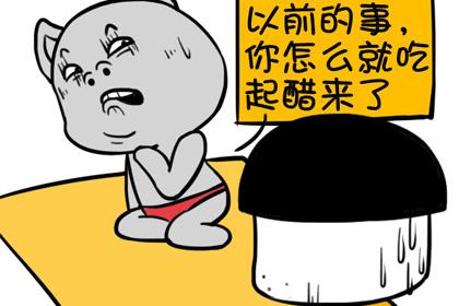 射手座今日星座運勢查詢(2019.03.12):愛情上是忘記過去