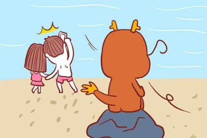 生肖龙属相婚配表大全,属龙和什么属相婚配最好?