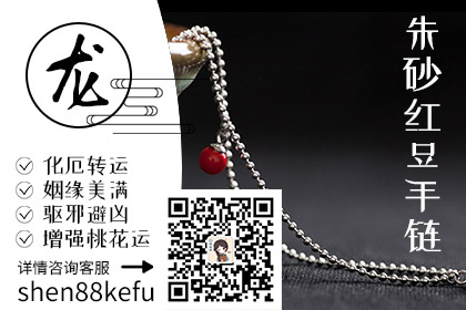 2019十二生肖姻缘运势大公开,婚姻与爱情你一定把握好!