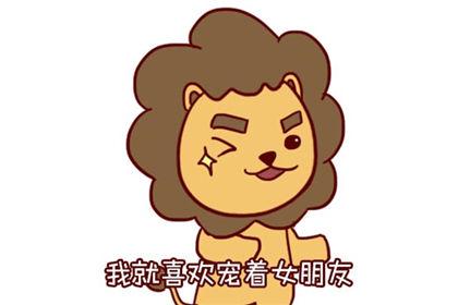 狮子座下周星座运势查询【2019.09.23-2019.09.29】:多点计划,生活才能多点顺心!