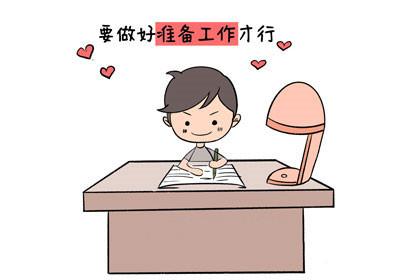 女生如何向喜欢的人表白,成功抓住他的心!