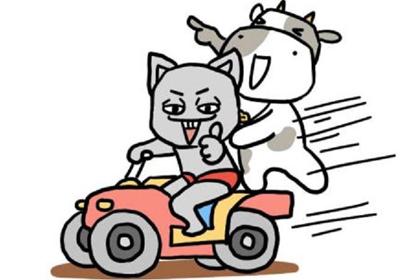 极速赛车开奖结果谁是真正的学霸,让人不得不臣服!