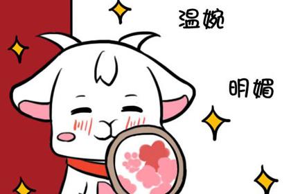 2021年10月十二星座运势查询:白羊座感情发展较顺利