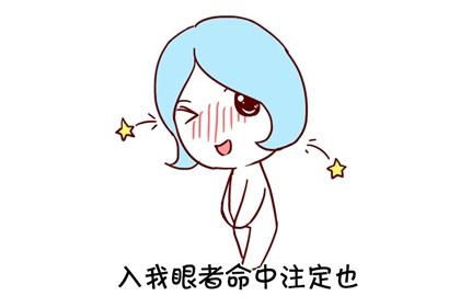 十二星座的周运势查询【2019.11.25-2019.12.01】:双鱼座感情甜蜜