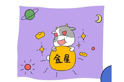 农历三月十七(阴历3月17日)出生的人的星座查询
