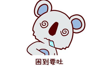 巨蟹座下周星座运势查询【2019.09.23-2019.09.29】:情感顺利,可以考虑婚嫁!