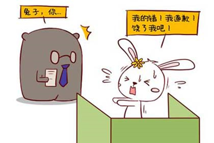 属虎男和属兔女相配吗?这种做法只会加剧感情危机!