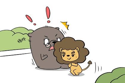狮子座和什么星座最不配对,天生性格不和难相处?