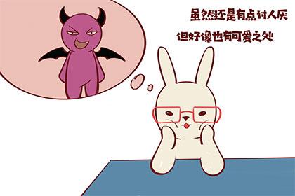 处女座下周运势查询【2019.07.29-2019.08.04】:需要主动出击,抓住机会!