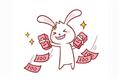 2019年属兔的人偏财运如何,有贵人相助,偏财运极好!