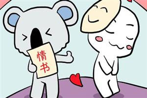 巨蟹座今日运势查询(2019.02.20):对待?#26143;?#19981;要冷漠