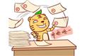 生肖虎和什么生肖相冲,在一起感情很难修成正果?