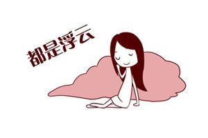 QQ昵称中女生小清新可爱带符号的网络名字