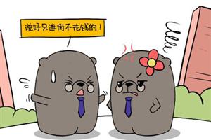 摩羯座今日星座运势查询(2019.03.18):避免利益纠葛