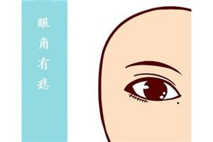 """男人眼角有痣意味着什么?是自身""""魅力""""的体现!"""