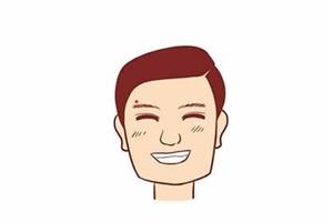 男人左眉上方有痣代表什么,感情容易不专一?