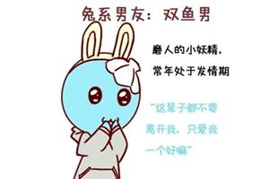 双鱼座下周运势早知道【2019.07.08-2019.07.14】:财运上或将有惊喜!