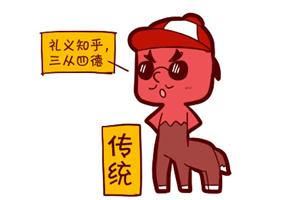 lol男生英雄联盟文艺游戏网名
