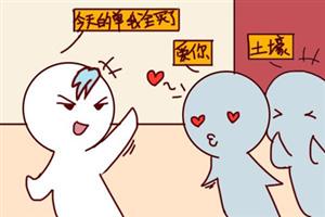 天秤座本周星座运势【2019.10.21-2019.10.27】:细致多一点,离成功进一步!