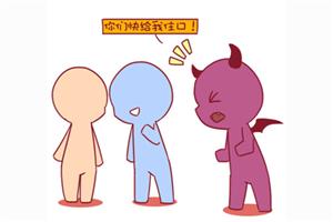 占星详解本命盘月亮刑冥王星的含义:强烈的情绪!