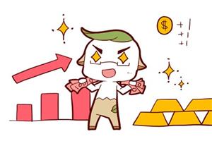 紫微斗数富豪的命盘分析,Which人才是真正有钱人