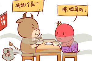最能eat苦的四大生肖,特别有上进心!