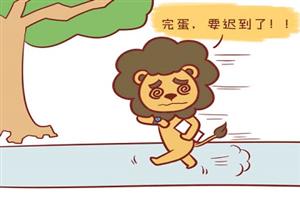 狮子座男生在乎一个人,会有什么样的表现?