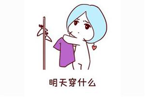 天秤座今日运势查询(2019.02.25):内心很充实
