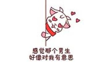 2019年白羊座1月运势:整体运势顺遂,爱情工作稳定