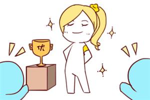 星盘金星代表什么