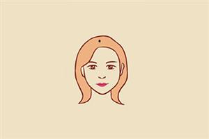 痣相分析女人头顶有痣代表什么意思?很多贵人相助吗?