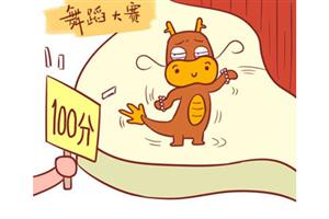 出生于2012年属龙今年多大,在学习上会表现的很出色吗?