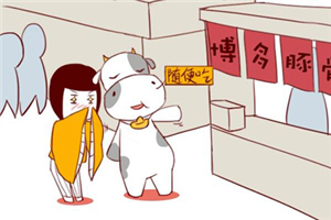 金牛座本周星座運勢【2019.10.21-2019.10.27】:保持謙虛低調,不可太過張揚!