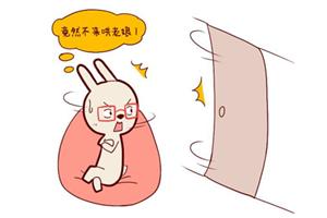 处女座今日星座运势查询(2019.03.23):财运上佳