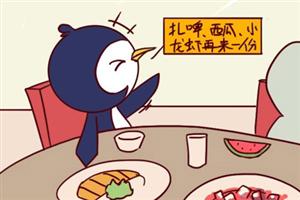 水瓶座今日星座运势查询(2019.03.11):工作上要谨慎说话