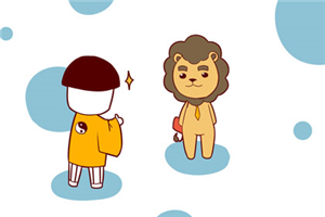 狮子座最近一周运势查询【2020.01.20-2020.01.26】:烂桃花较多
