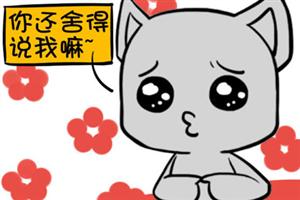 射手座今日星座運勢查詢(2019.03.15):諸事皆順