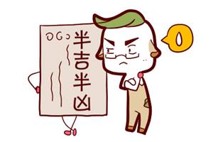 尚姓的姓氏起源和来历 尚氏家族家谱字辈排列查询