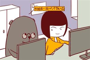摩羯座今日星座运势查询(2019.03.11):工作上需要专注