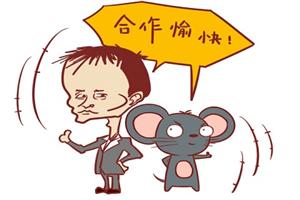 属鼠男喜欢一个人的表现,陪伴才是最长情的告白