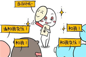 双子座今日星座运势查询(2019.03.24):爱情平顺
