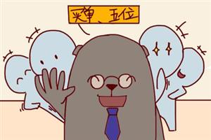 摩羯座本周星座运势查询【2019.02.25-2019.03.03】