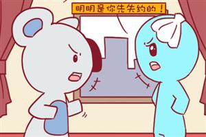 巨蟹座今日星座运势查询(2019.03.23):心情烦躁