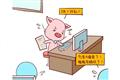 生肖豬2019年事業怎麽樣,工作順利事業蒸蒸日上?