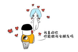 天秤座下周星座运势【2020.01.27-2020.02.02】:怀念旧情