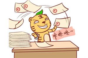 """""""怪我太优秀"""",论十二生肖中谁最自恋!"""