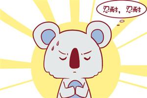 巨蟹座今日运势查询(2019.02.25):工作出现延误